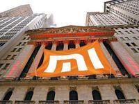小米周六将召开全球发售新闻发布会 6月25日公开招股