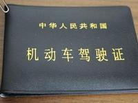 """广州车辆可享""""先发后审""""服务"""