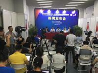 2018年中国技能大赛广东赛区在广交会展馆开赛。 许青青 摄