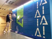 菜鸟在香港推智能快递柜 遍布商业中心及核心住宅区