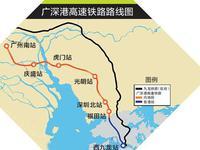 广深港高铁9月开通 今后去香港或可用支付宝微信搭地铁