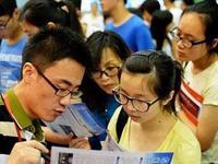 广州发布中考补录计划 这些名校仍有剩余学位