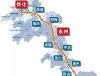 官方:广清永高铁提出三年 正逐步从纸面走进现实