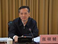 北京纪委书记张硕辅调任广东省委常委、广州市委书记
