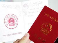 广东推进异地婚姻登记试点 年内部分城市先行实现