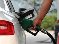 受国际油价大幅下滑影响 成品油价格下周一或下调