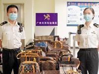 二手名牌包爱好者携41件名牌包在广州海关被查扣