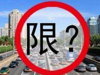 广州开四停四正式拍摄执法
