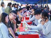 粤就业数据释放转型信号 制造业减员服务业大幅增员
