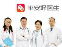 平安好医生与Grab设合资公司 在东南亚提供医疗服务