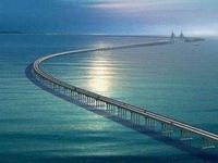 港珠澳大桥车辆通行费收费标准:小型客车150元/车次