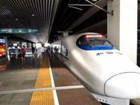 广深港高铁香港段9月23日通车 可直达44个高铁站点
