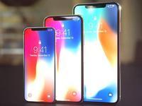 苹果被曝将推3款新iPhone:支持双卡 配3个后摄像头