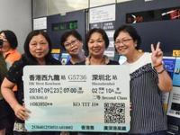 西九龙站首次开放 港市民期待一地两检带来便捷出行