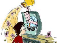 网游总量控制引发巨震 游戏公司一日蒸发1800亿市值