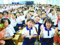 本月佛山西樵新增2400个优质学位