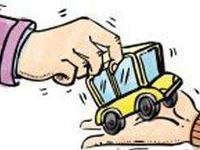 二手车交易平台乱象:隐形高收费、车况可造假