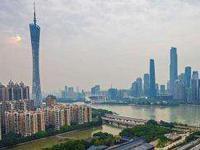 """广东出台""""实体经济新十条"""" 61项措施帮企业降成本"""