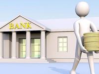 """多家银行为避嫌暂停租金贷 涉房贷仍是""""香饽饽"""""""