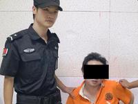 """广东男子嫌工作辛苦 离职时""""顺走""""同事手机"""