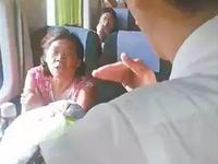 """列车又现""""霸座大妈"""""""