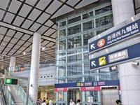 广深港高铁票热卖 乘高铁去香港你需要知道这些