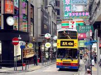 去香港喝早茶! 广州与香港进入一小时生活圈