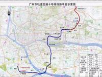 广州地铁建设又有新进展:23号线、25号线规划曝光