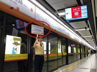 3号线今天起将有大变动 再也不用担心挤不上地铁啦