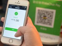 10月起 香港用户可在内地用微信支付买高铁票及打车