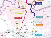 国庆黄金周出行指南:京珠北、乐广高速怎样走不堵?