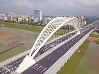 广州从化大桥正式通车运行