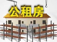 广州住房保障再降门槛