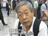媒体:乘着高铁去香港 背后的深意却远不止这些