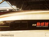 广深港高铁香港段已接客约88万人次 出售百万张车票