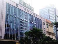 """""""广州长安风湿病研究院""""其实就是广州长安医院的风湿科"""