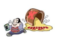 广州5名涉恶黑村官被立案