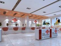 中国联通公布前三季度业绩预告:利润总额约105亿元