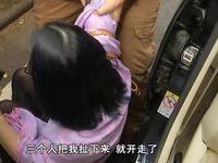 广州女子开宝马出街 被人当场截下要抢车