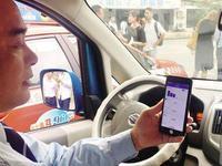 11月起广州出租车模式变了 司机赚更多服务更到位