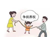 亲妈将儿子交给父母照顾 生父争抚养权法院竟这样判
