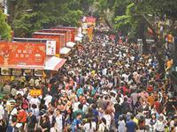 广州公布餐饮网点空间布局规划 天河路造美食地标
