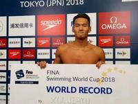 48秒88!徐嘉余打破短池男子100米仰泳世界纪录