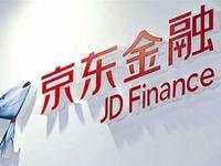京东金融双十一战报:白条提额800亿 线下支付增260%