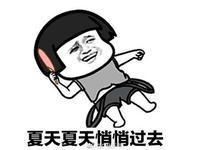 周六前广州人可以一直穿短袖 新一轮冷空气周末来袭
