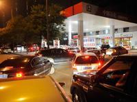 国内油价今日或创近四年最大降幅 每吨降超400元