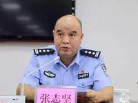 广东一公安局5人落马:2人是亲兄弟 1人是警界明星