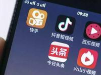 """短视频崛起抢眼:网络视听节目""""优爱腾""""用户占九成"""