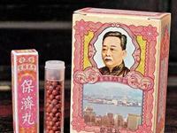 年底港澳游升温购药要小心!广州市消委会购药攻略