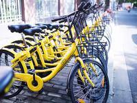 元旦假期 消费者投诉共享单车超七成为押金难退